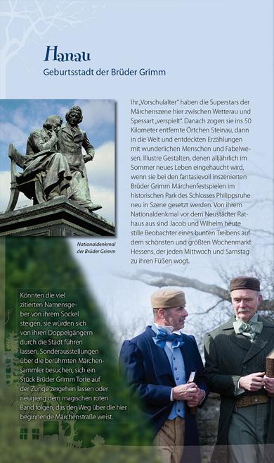 https://www.domino-werbeagentur.de/wordpress2/wp-content/uploads/2016/02/deutsche-maerchenstrasse-brochuere-a.jpg.jpg
